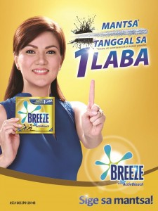 Breeze ActivBleach Invites on Moms to Join 1Laba Day