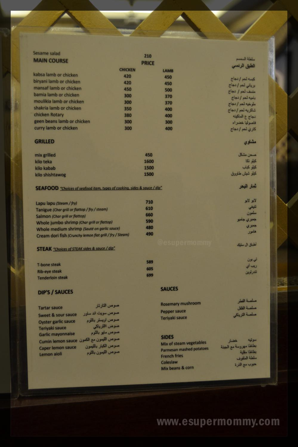 Al-Qaysar Restaurant and Cafe Main Course Price list
